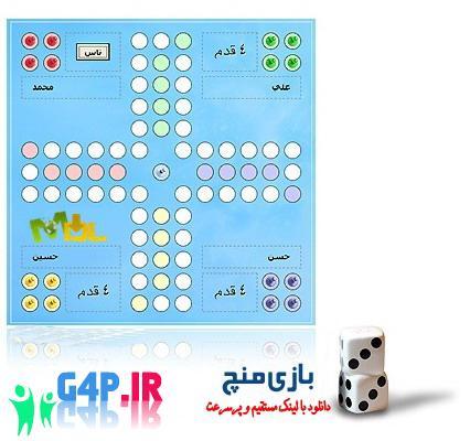دانلود بازی منچ تحت شبکه – NetPachisi