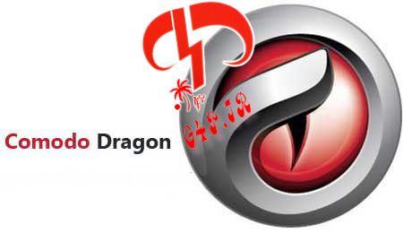 نرم افزار Comodo Dragon