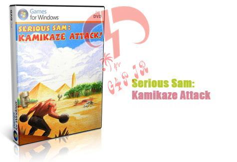 دانلود بازی کم حجم و اکشن سام ماجراجو - Serious Sam: Kamikaze Attack! full v1.16