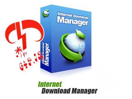 دانلود نرم افزار جدید دانلود منیجر – Internet Download Manager 6.12 Build 10 Final