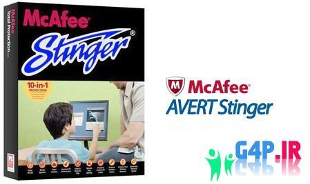 شناسایی ویروس های ویژه با McAfee AVERT Stinger 10.2.0.714