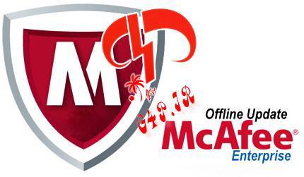 آپدیت آفلاین محصولات شرکت McAfee آپدیت 6799 نسخه اینترپرایز