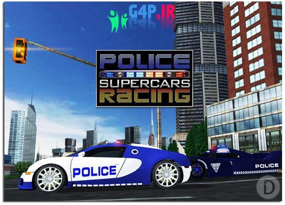 دانلود بازی محبوب و بسیار زیبای Police Supercars Racing