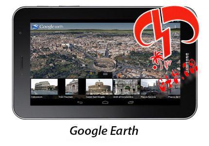 دانلود Google Earth v7.0.0.7386 - گوگل ارث نسخه اندروید
