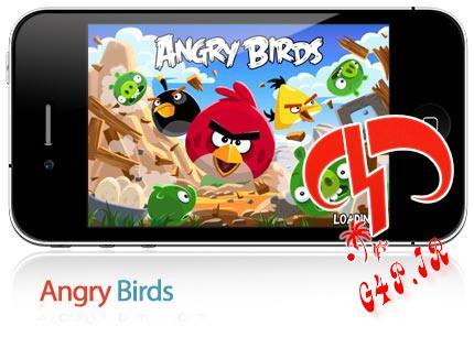 دانلود بازی موبایل انگری بردز Angry Birds 2.2.0 آندروید