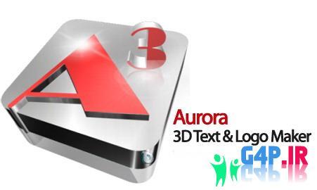 طراحی لوگو و متون سه بعدی با Aurora 3D Text & Logo Maker 12.07.19