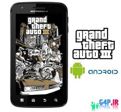 بازی GTA برای اندروید Grand Theft Auto III v1.3